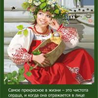 Славянские демотиваторы. Выпуск 2