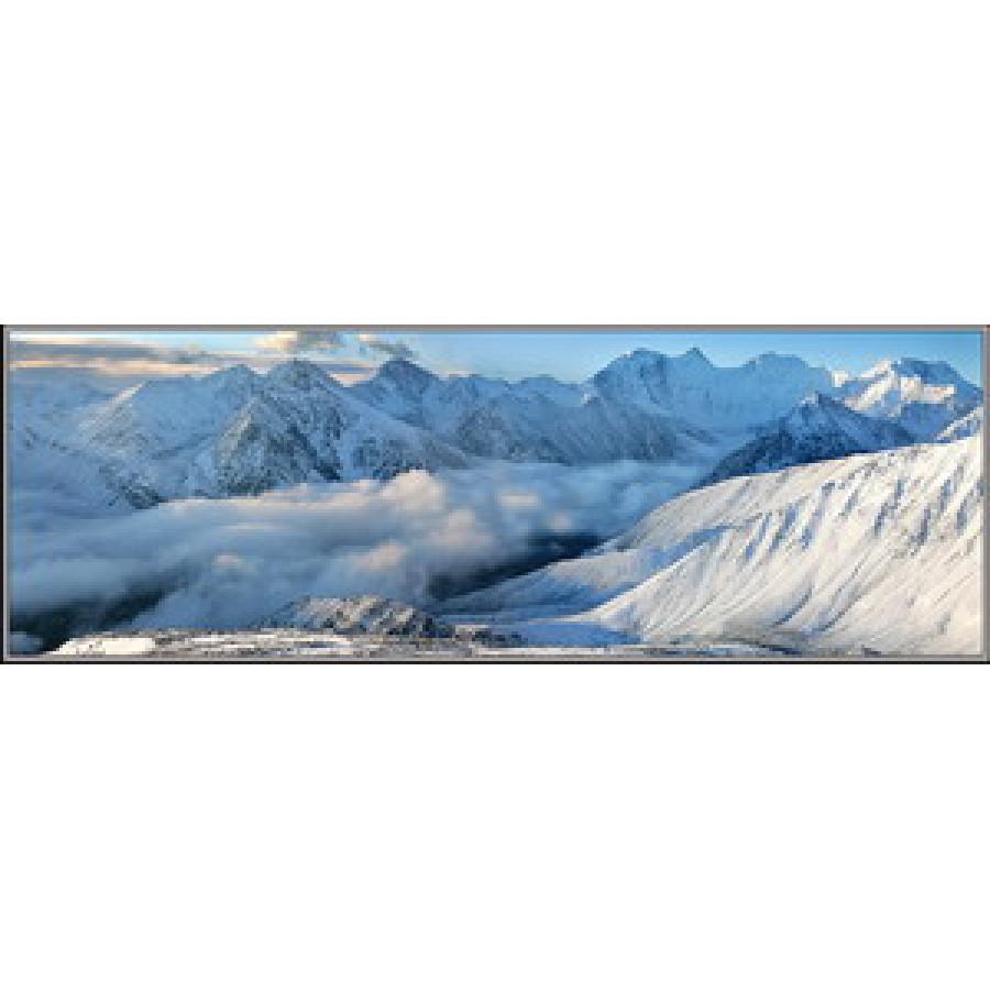 Долина Аккем под облаками