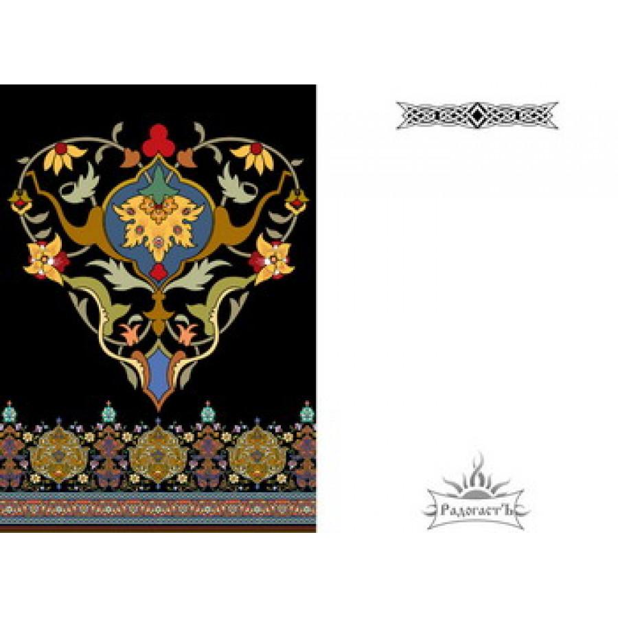 Блокнот «Русский орнамент»