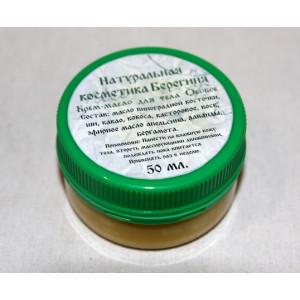 Крем-масло для тела «Особый»