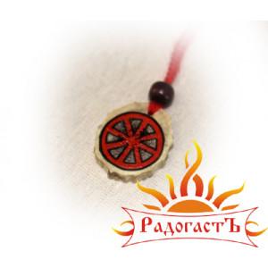 Подвеска из кости «Символ Перуна»