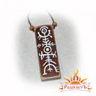 Подвеска «Пляска шамана»