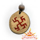 Символ Папоротника