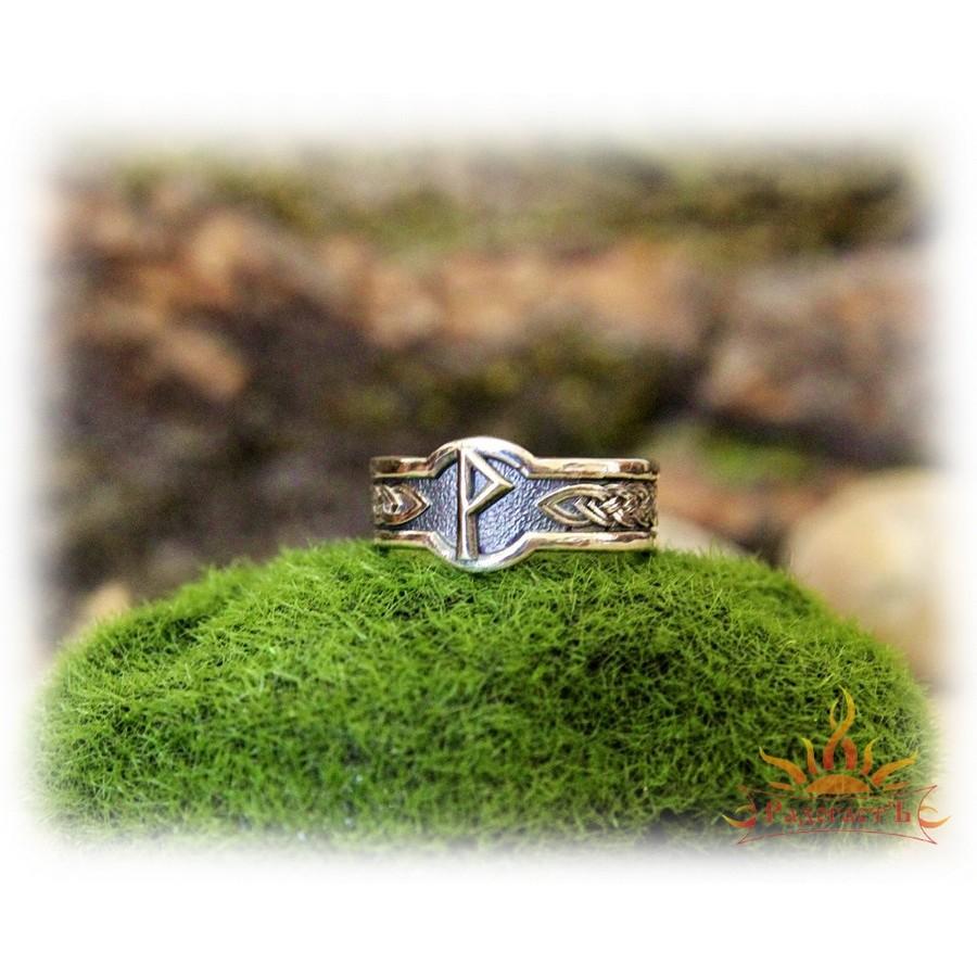 Серебряное кольцо с руной «Вуньо»
