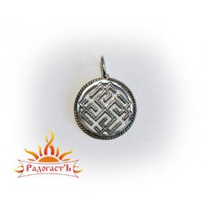 Оберег серебряный двойной «Родимич-Сварожич» (2.5)