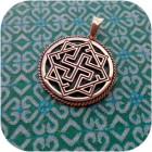 Кулон из серебра «Валькирия»
