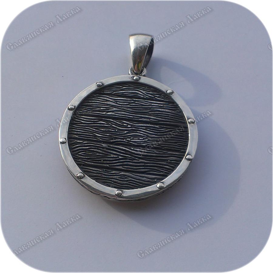 Кулон из серебра «Щит» (Чёрное Солнце)