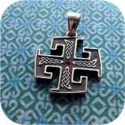Кулон из серебра «Богодар»