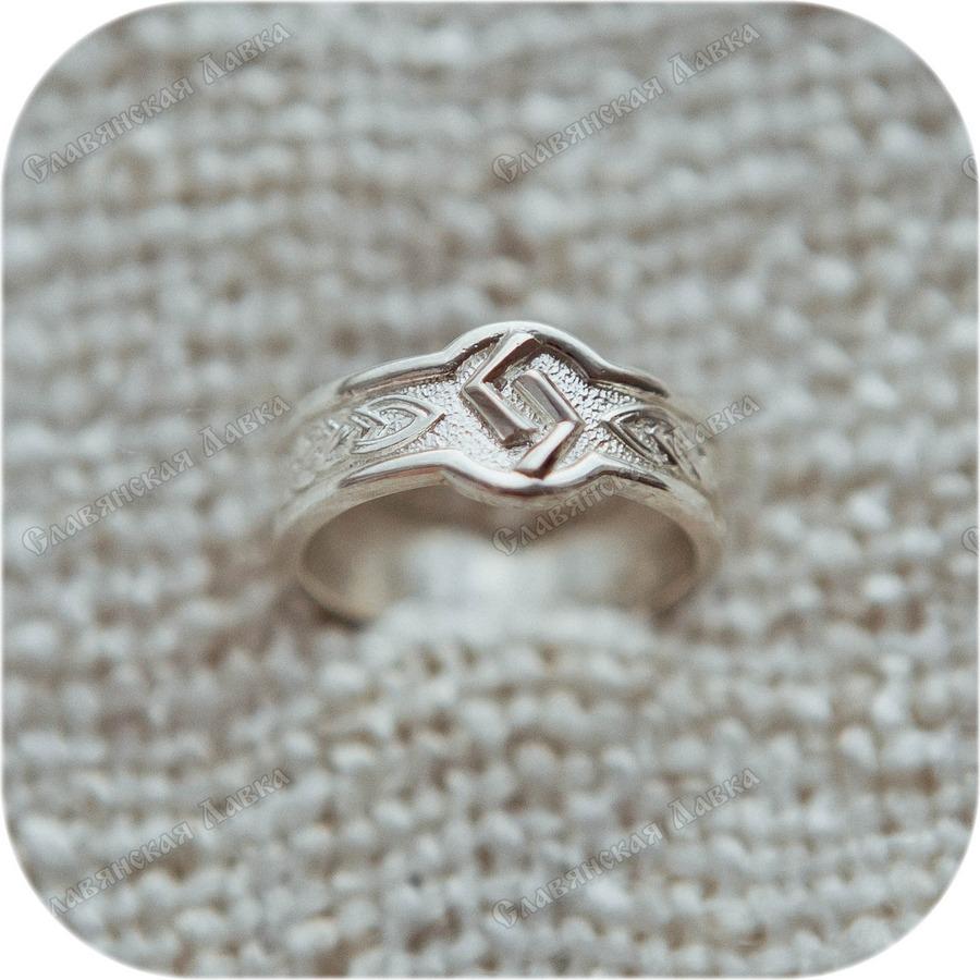 Серебряное кольцо с руной «Йер»