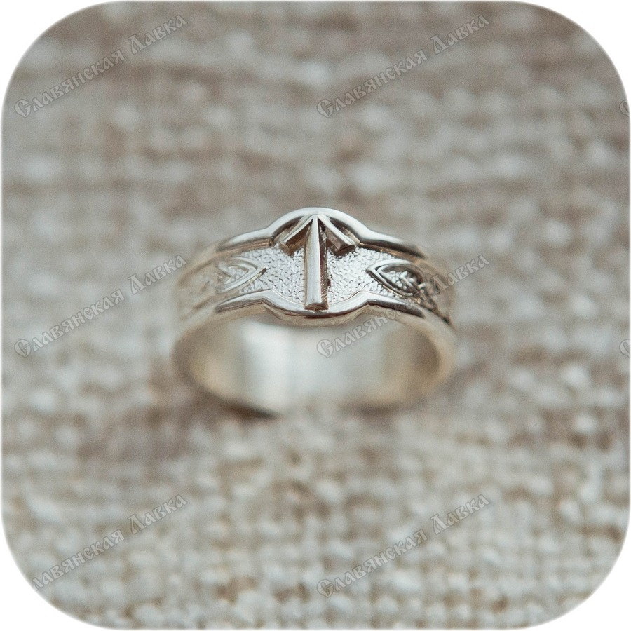 Серебряное кольцо с руной «Тейваз»