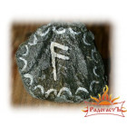 Руна «Ансуз» (камень)