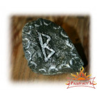 Руна «Беркана» (камень)