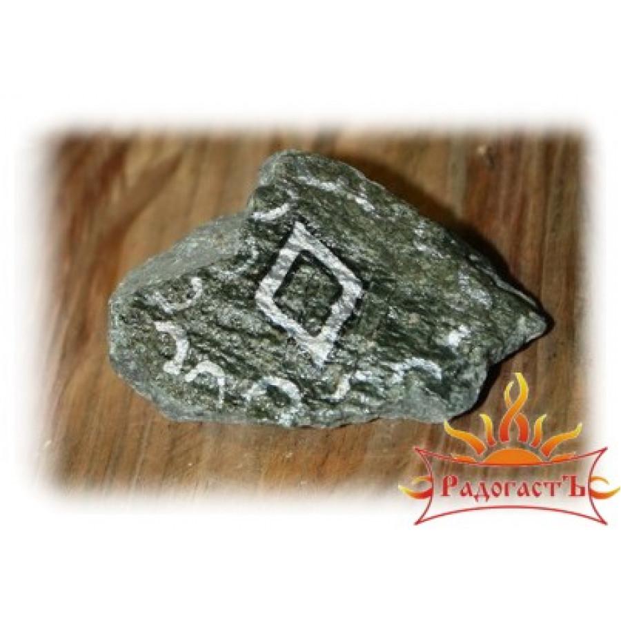 Руна «Ингуз» (камень)