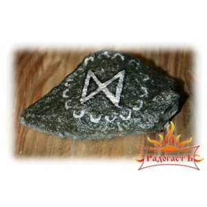 Руна «Манназ» (камень)
