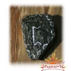 Руна «Перт» (камень)