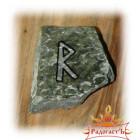 Руна «Райдо» (камень)