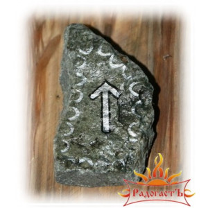 Руна «Тейваз» (камень)