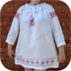 Женская рубаха «Обрядовая»