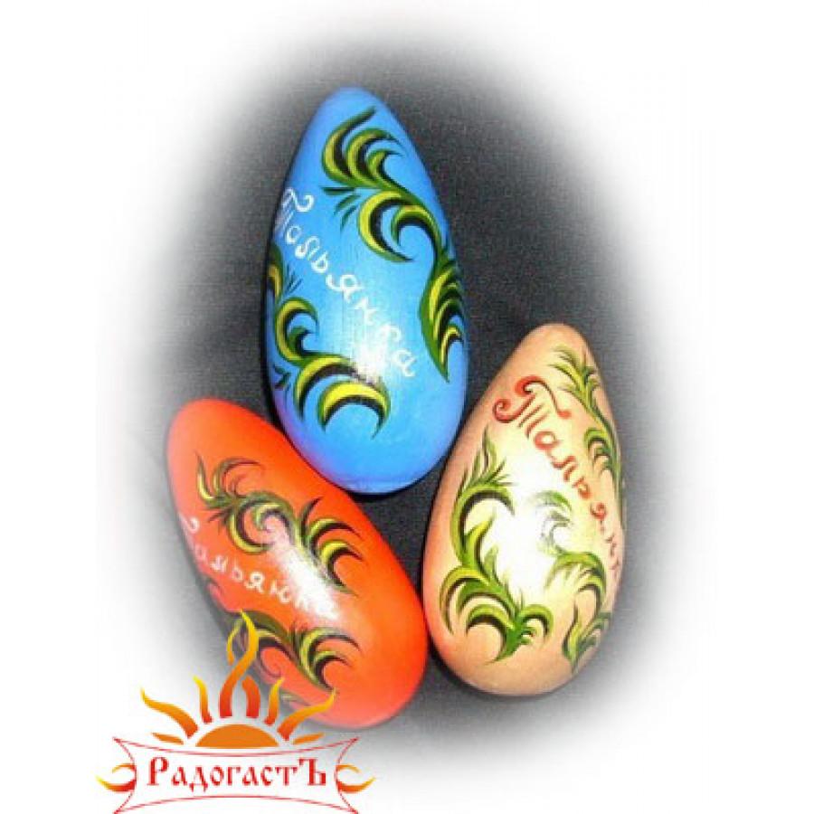 Яйцо-сувенир «На память!»