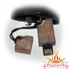 Флэшка из ореха (USB 2.0, 8-32Гб)