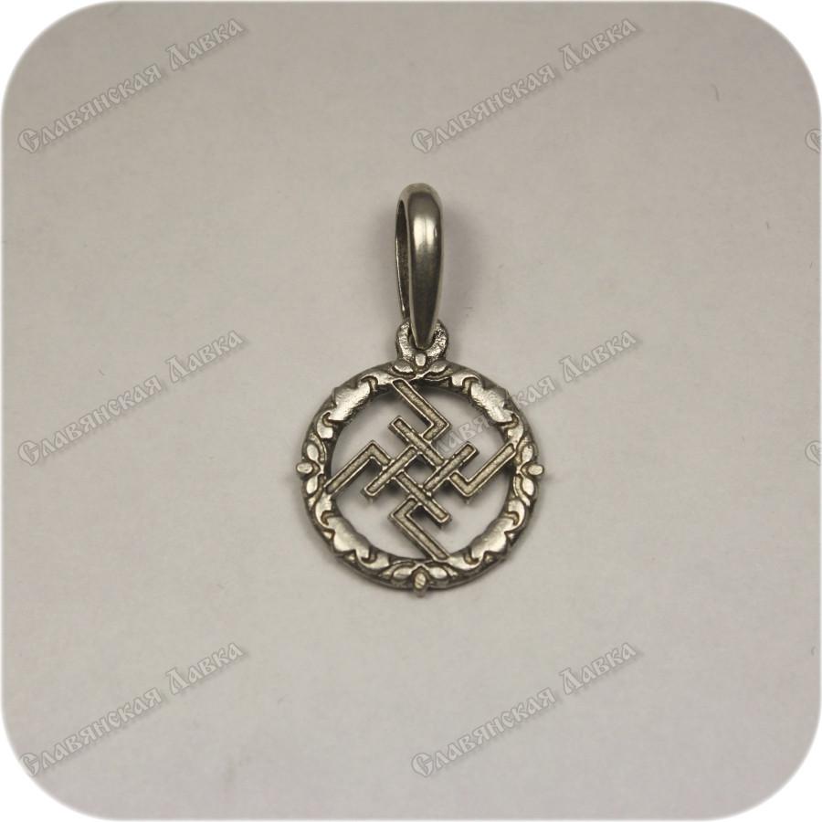 Серебряный детский оберег «Символ Сварога»