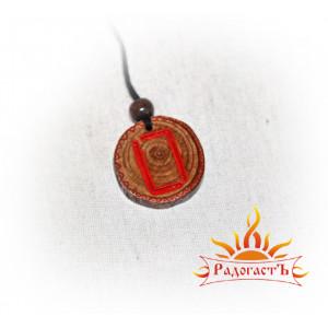 Символ Равновесия