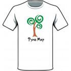 Футболка «Руна мир»