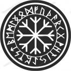 Скандинавская наклейка «Исток, время футарка»