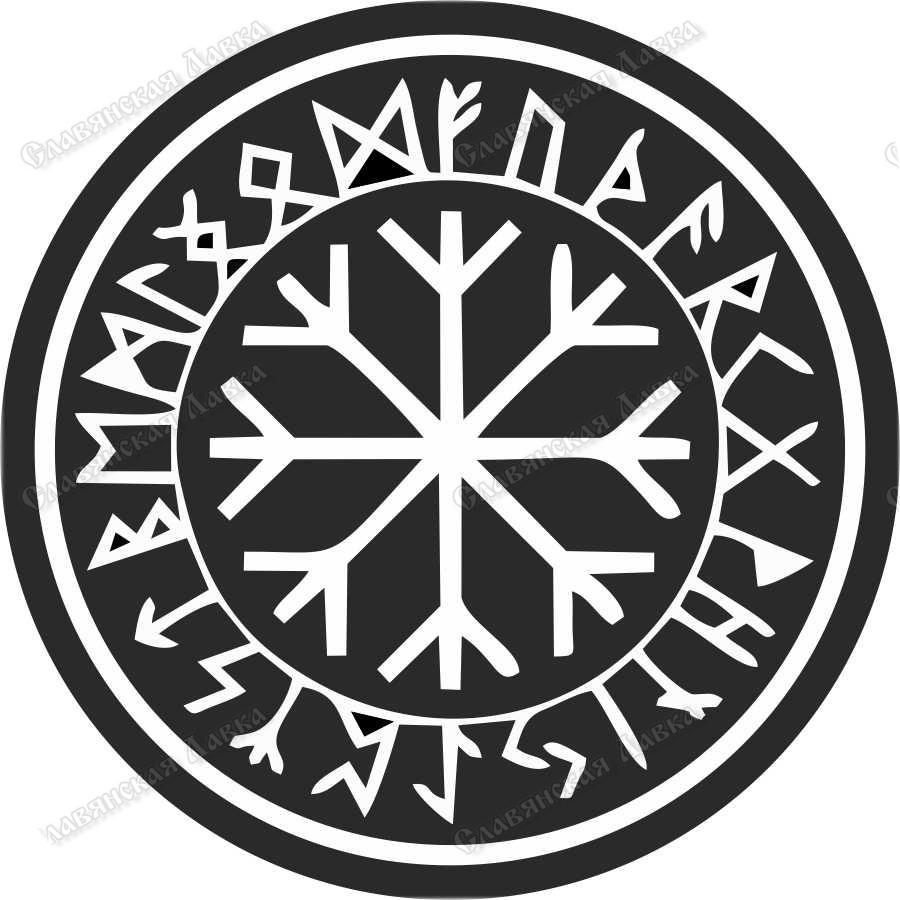 Наклейка «Исток, время футарка»