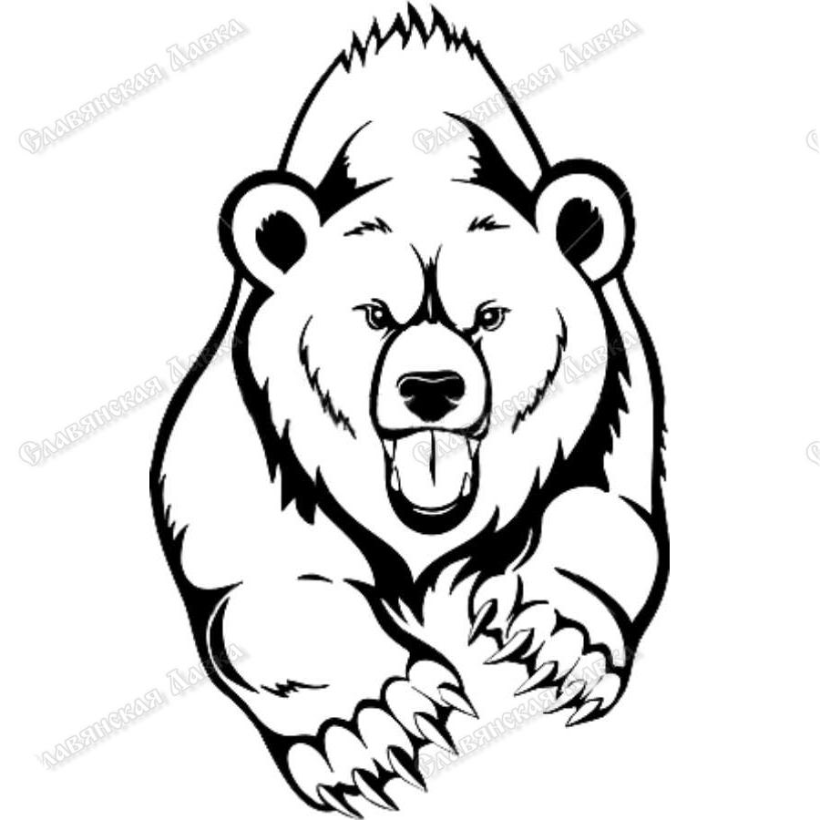 Славянская наклейка «Медведь»