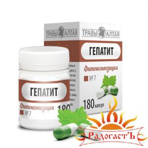 Экстракт трав в капсулах №07 - Гепатит