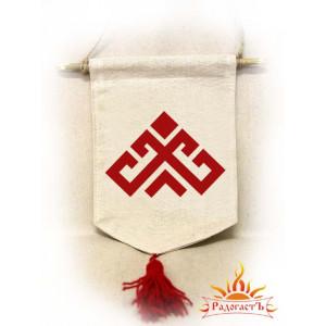 Славянский вымпел с символом Лады