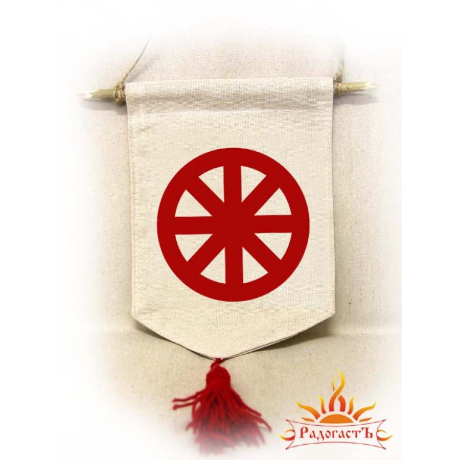 Славянский вымпел с символом Перуна