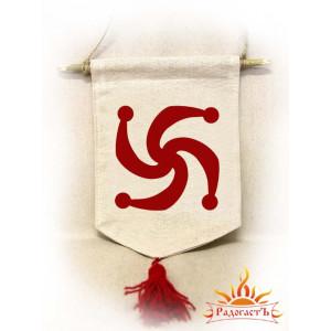 Славянский вымпел с символом Рода