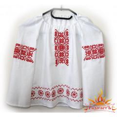 Детская славянская рубаха «Коловрат»