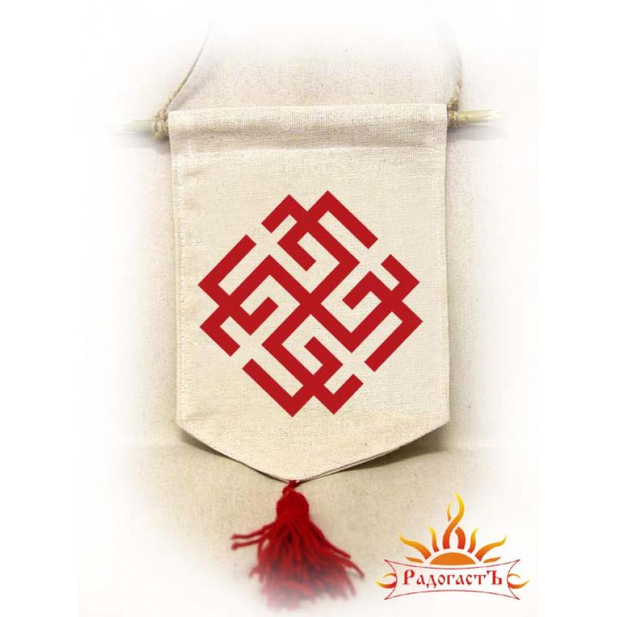 Славянский вымпел с символом Сварожича