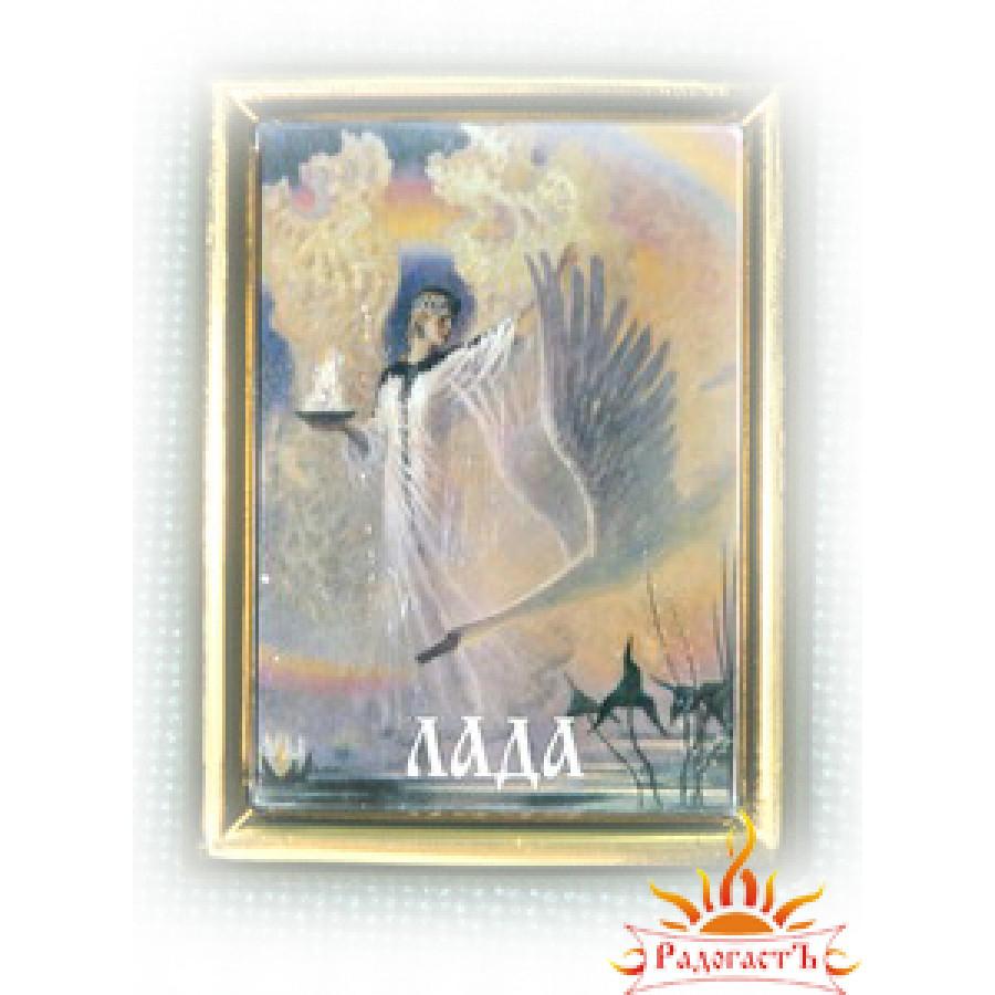 Магнит в «золотой» рамке Лада