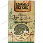 «Травница Тимашева» №01 - Здоровые легкие