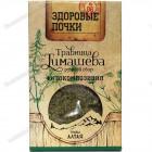 «Травница Тимашева» №06 - Здоровые почки