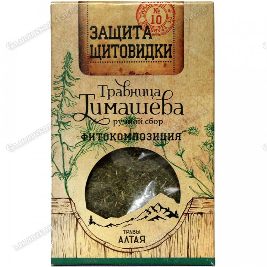 «Травница Тимашева» №10 - Защита щитовидки