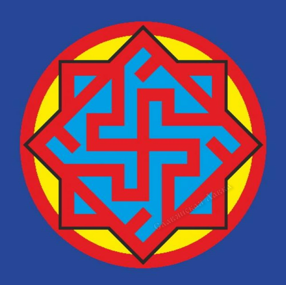валькирия значение символа